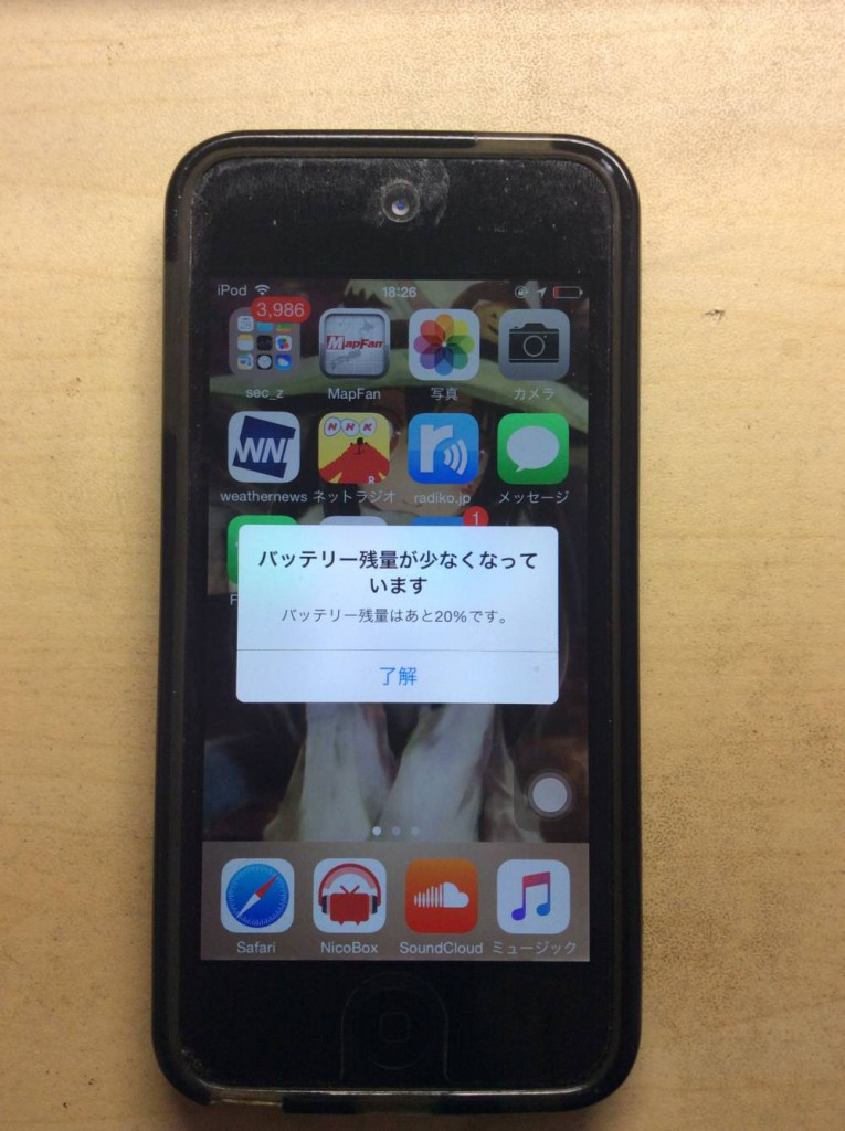 ipod touch 第 6 世代 ios11